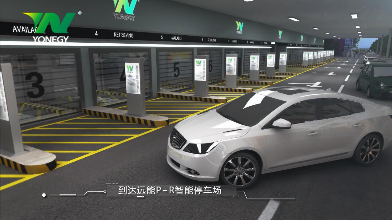 (广州远能)P+R智能停车场演示视频